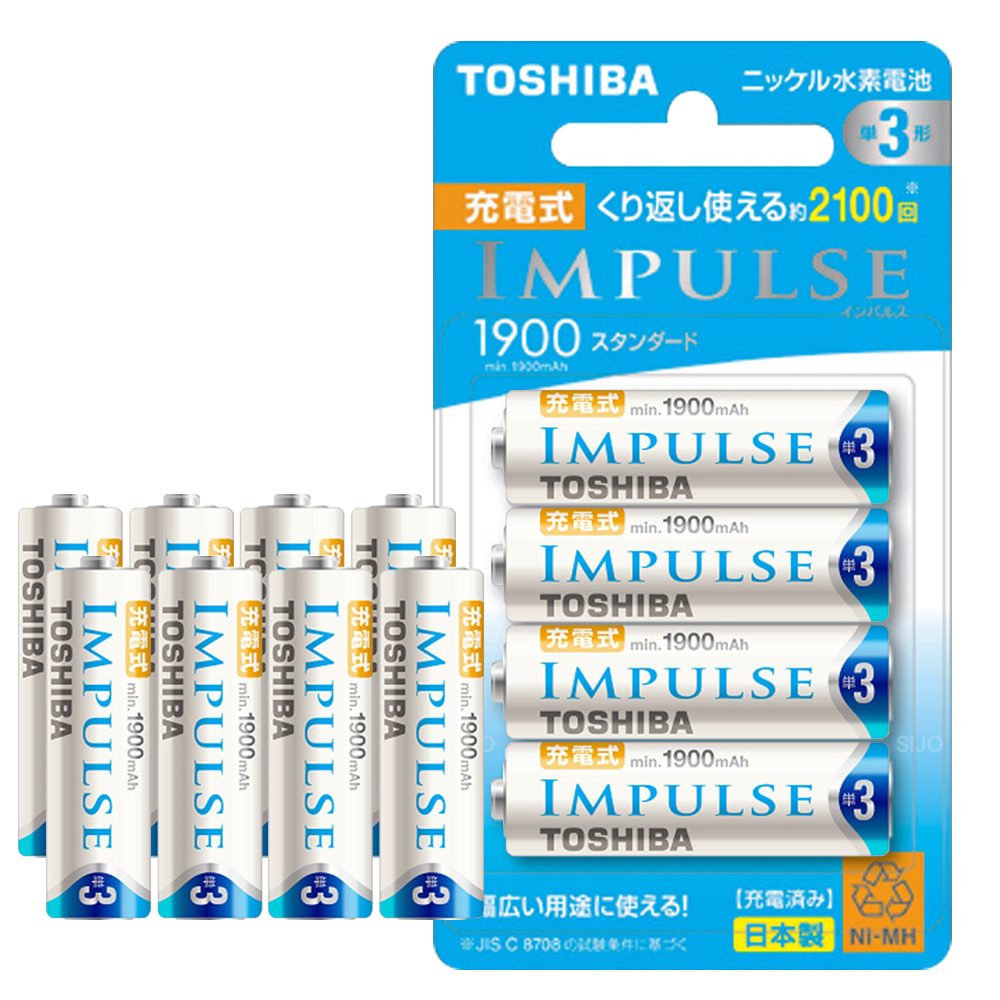 新版日本製 東芝 IMPULSE 1900mAh低自放3號充電電池TNH-3ME(8顆入)