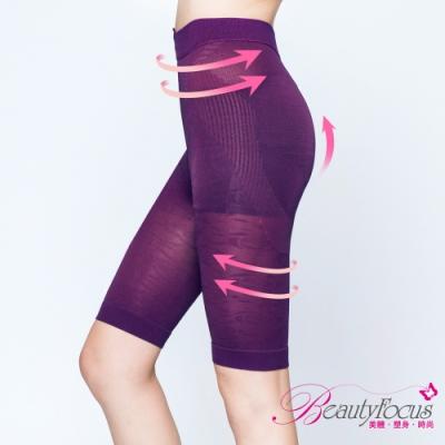 BeautyFocus 280D三分緹花時尚輕薄塑褲(深紫)