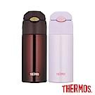 THERMOS膳魔師不鏽鋼真空保冷瓶0.4L(FHL-400)
