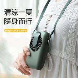 多功能USB掛腰可夾電風扇