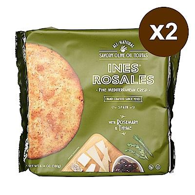 西班牙Ines Rosales 橄欖油手工脆餅-綜合香草 2入