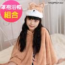 【MORINO摩力諾】超細纖維動物造型速乾兒童罩袍浴帽組合(柴犬)