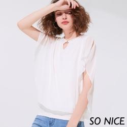 SO NICE個性鏤空金屬環上衣