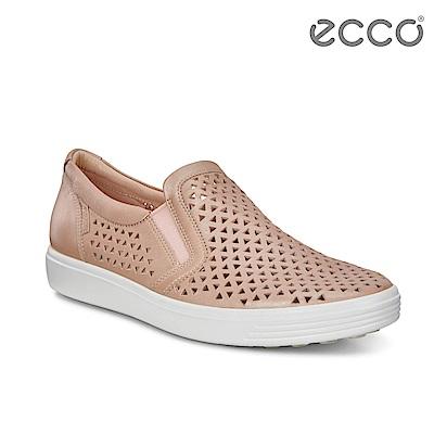ECCO SOFT 7 W 幾何鏤空輕盈厚底鞋 女-金屬粉