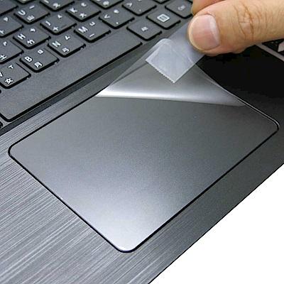 EZstick ACER Aspire A515-52 G 專用 觸控版 保護貼