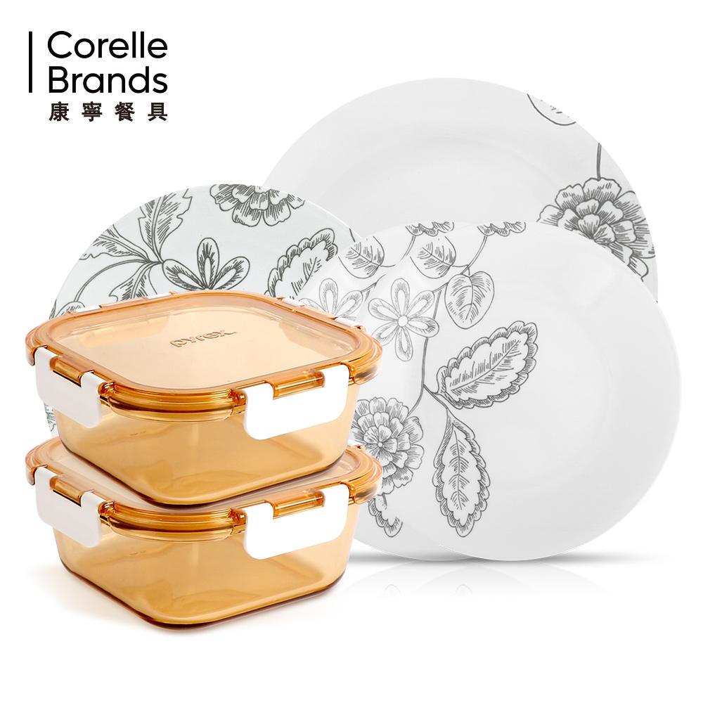 (送雙入筷)美國康寧CORELLE早春回憶4件組+保鮮盒780mlx2