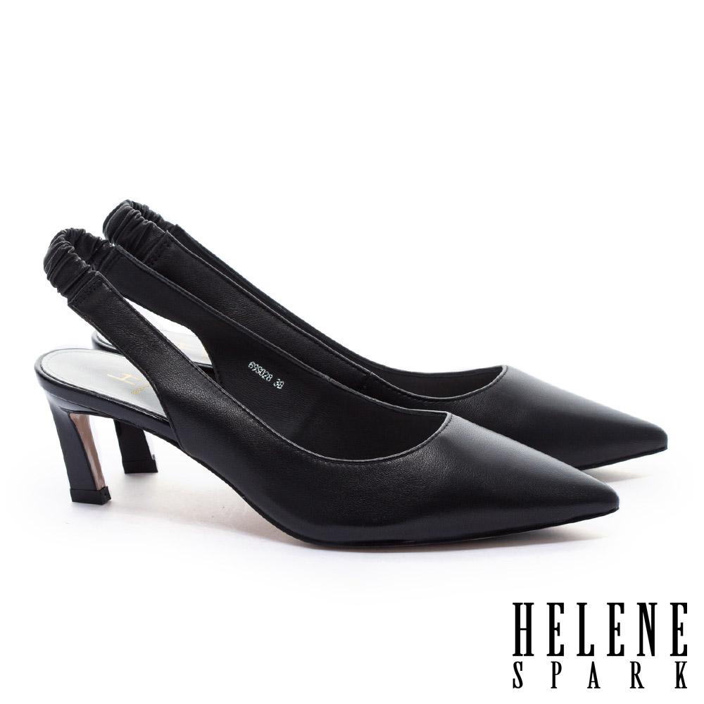 高跟鞋 HELENE SPARK 極簡主義淡雅法式後繫帶羊皮尖頭高跟鞋-黑 @ Y!購物