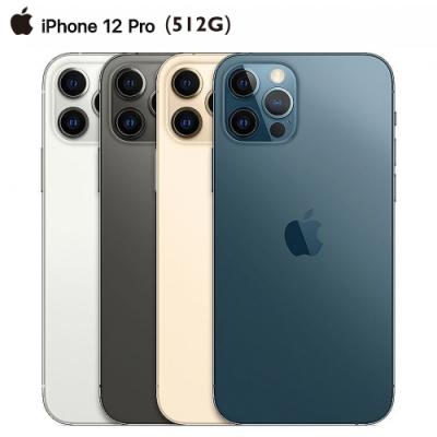 Apple iPhone 12 Pro 512G 6.1吋智慧型手機