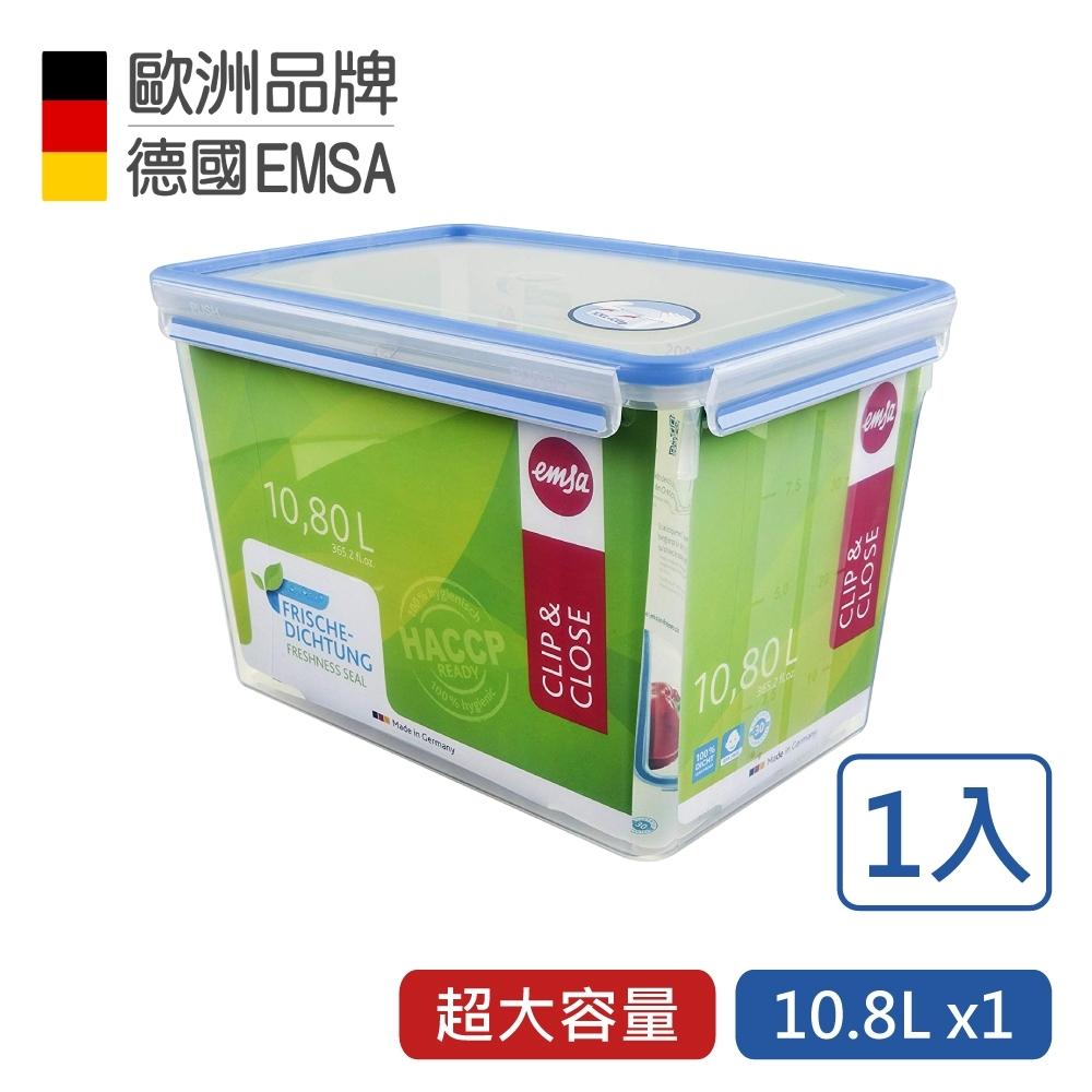 德國EMSA 專利上蓋無縫3D保鮮盒-PP材質-10.8L超大容量