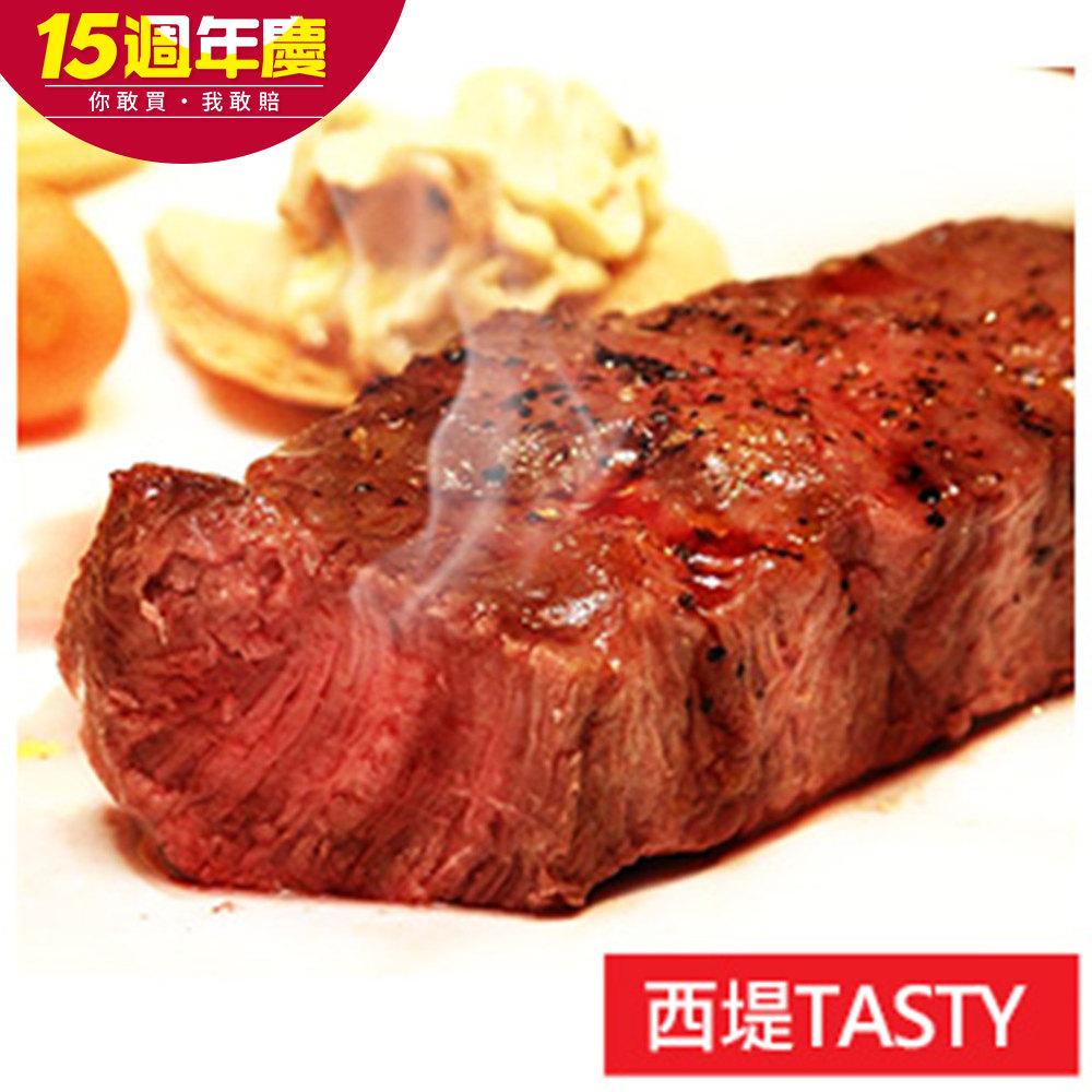 (王品集團)西堤牛排套餐(1張) @ Y!購物
