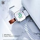 Apple Watch 圓點便攜式充電器(白)