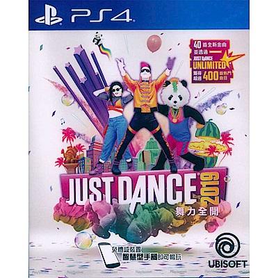 舞力全開 2019 Just Dance 2019  - PS4 中英文亞版