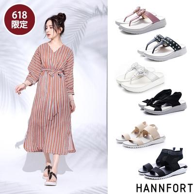 【時時樂限定】HANNFORT 拖鞋 涼鞋 女鞋 共6款