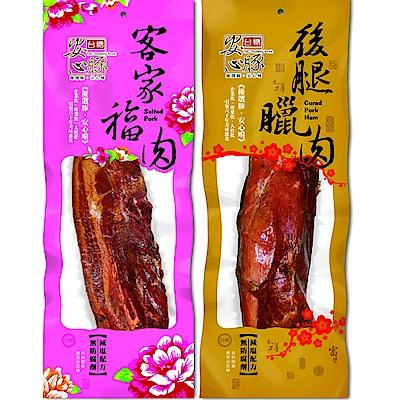 台糖安心豚 客家福肉+後腿臘肉6入組(客家福肉*3;後腿臘肉*3)