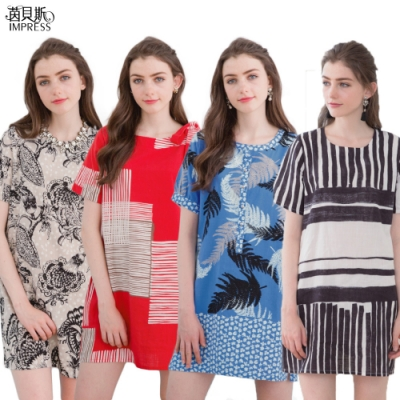 CorpoX  & IMPRESS 印花長洋裝-四件組(杏色/黑白條/橘色/藍色)