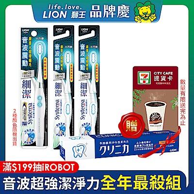 細潔音波震動牙刷+刷頭x2 贈固齒佳牙膏