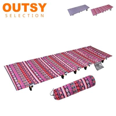 【OUTSY】極輕鋁合金民族風便攜折疊行軍床/露營床(2色可選)