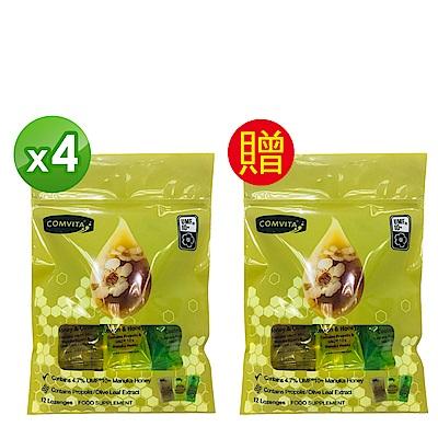 【Comvita 康維他】麥蘆卡蜂蜜潤喉糖(綜合味)12粒-買4送1