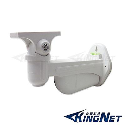 KINGNET帝網 監視器攝影機 萬向支架 腳架 防水盒 集線盒 水平儀