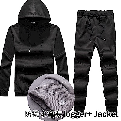 DITION 兩件式套裝 連帽T上衣+休閒褲 健身 科技防撥水
