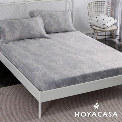 HOYACASA葉羽序曲 加大親膚極潤天絲床包枕套三件組