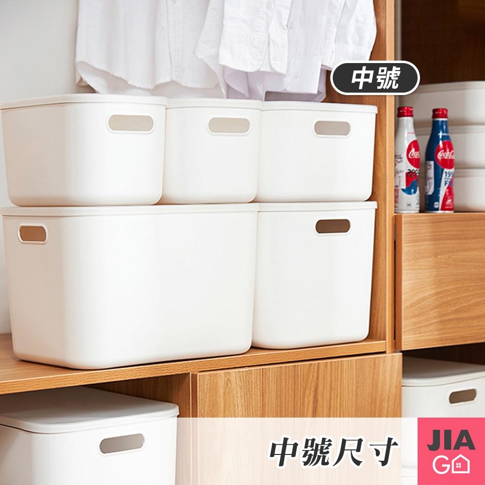JIAGO 附蓋手提置物收納盒-中號