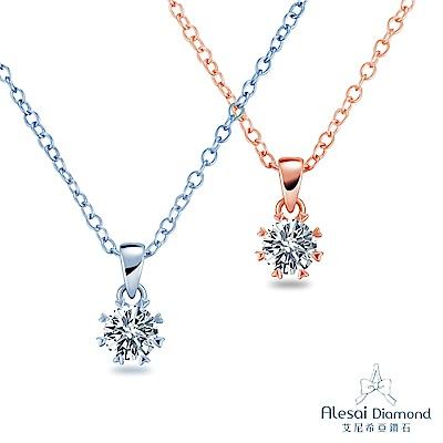Alesai 艾尼希亞鑽石 30分 14K 愛心八爪 鑽石項鍊 (2選1) K白或玫瑰金