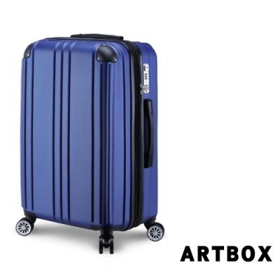 ARTBOX 都會簡約 25吋鑽石紋質感行李箱(軍艦藍)