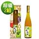 醋桶子-檸檬醋單入禮盒組-超值2入組 product thumbnail 1