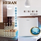 HERAN 禾聯 34L 四星急凍直立式冷凍櫃 HFZ-B0451 product thumbnail 1