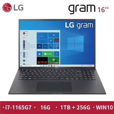 【LG 樂金】Gram16吋 最新11代 特仕版 黑輕薄筆電(i7-1165G7/16G/1TB NVMe+256G/WIN10)