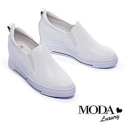 休閒鞋 MODA Luxury 極簡百搭實穿全真皮內增高厚底休閒鞋-白