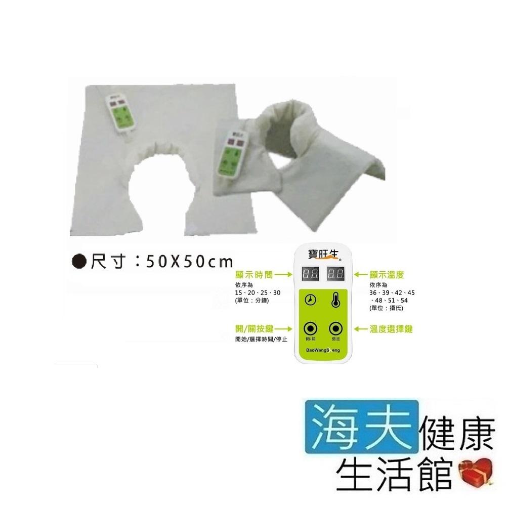海夫 晉宇 肩頸 動力 熱敷墊(JY-5050)