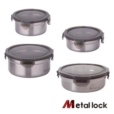 韓國Metal lock 圓形不鏽鋼保鮮盒-4入組(320+460+800+1100ml)