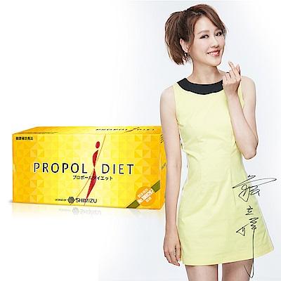 Propol Diet 魔芋速崩糖切錠1盒(40粒/盒)