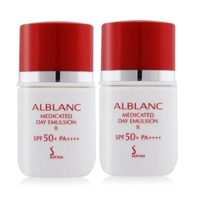 SOFINA蘇菲娜  潤白美膚盈透UV防護乳II升級版SPF50+/PA++++9MLX2