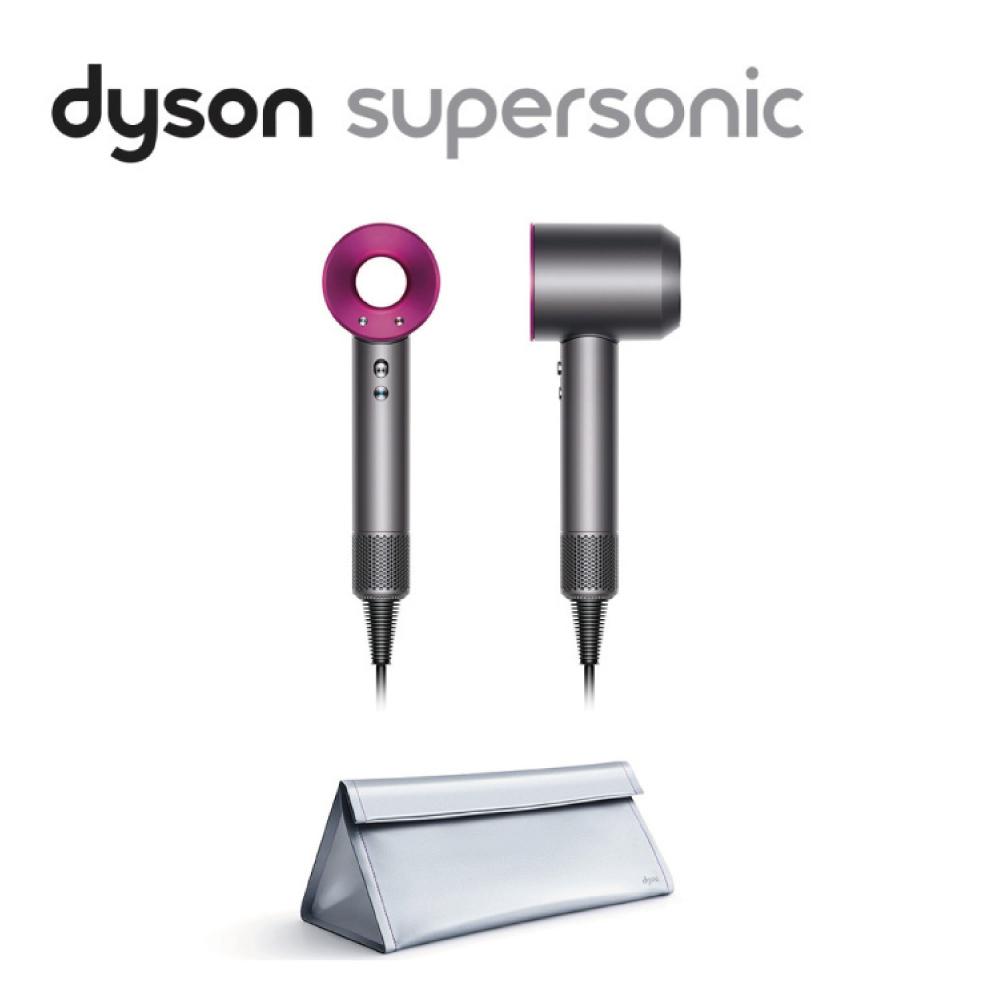 Dyson Supersonic™ 吹風機 桃紅色 (附銀色旅行收納袋) HD01