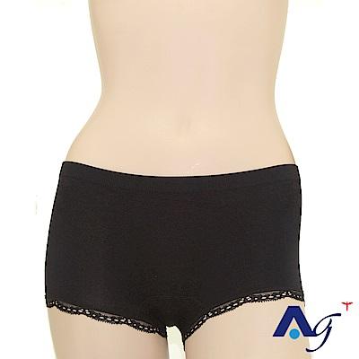 采棉居寢飾文化館 Ag+銀離子女用高機能內褲 黑色