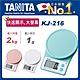 日本TANITA電子料理秤-超薄基本款(1克~2公斤) KJ216 (3色)-台灣公司貨 product thumbnail 1