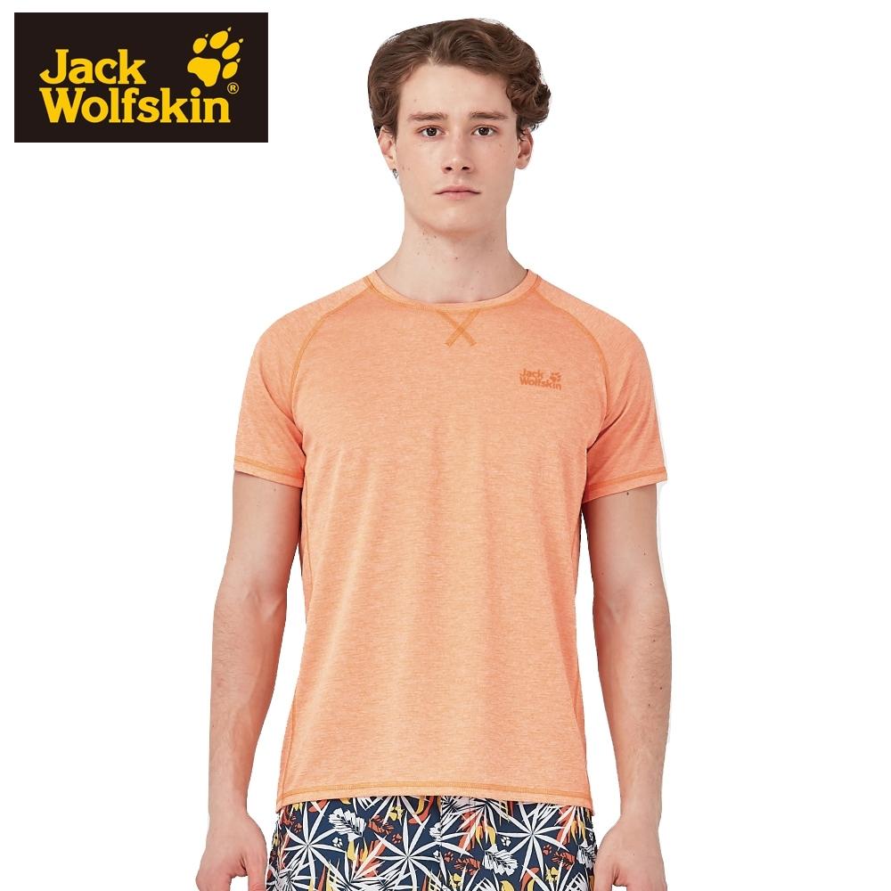 【Jack Wolfskin 飛狼】男 圓領短袖排汗衣 T恤 (膠原蛋白紗)『粉橘』