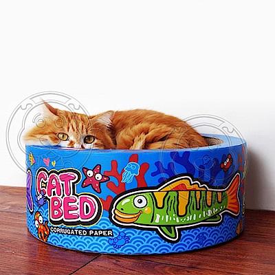 DYY》瓦楞紙圓形蛋糕藍色海洋貓窩貓抓板-39*15cm