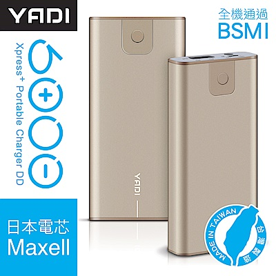 YADI 6000 DD 行動電源/BSMI/台灣製造/鋰聚電池/輕量鋁製-香檳金