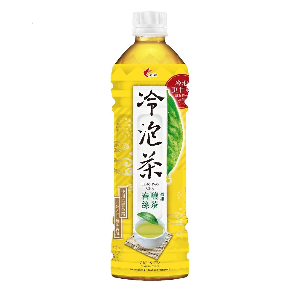 光泉冷泡茶 春釀綠茶(585mlx24入)