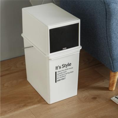 完美主義 韓國製前開式垃圾桶/可堆疊/回收桶(3色)