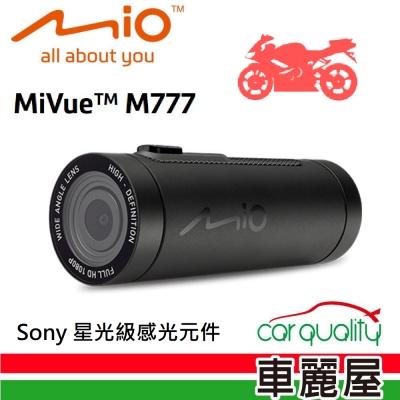 Mio MiVue M777 機車 60fps Sony星光級 勁系列 WIFI 行車記錄器