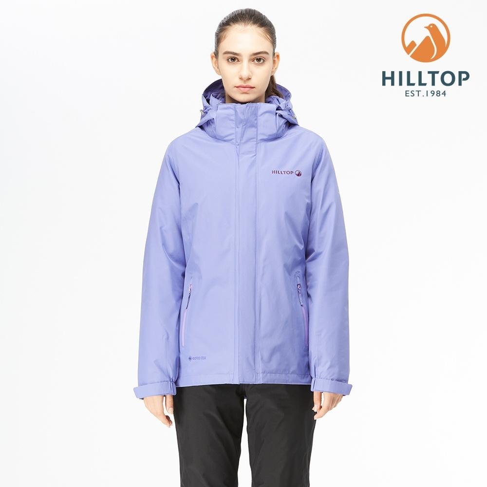 【hilltop山頂鳥】女款GORE-TEX防水透氣2合1羽絨外套F22F06除塵紫