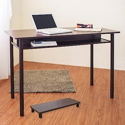 《HOPMA》DIY巧收多功能圓腳工作桌(含螢幕架)