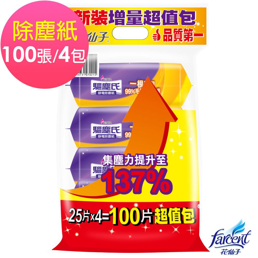 驅塵氏靜電除塵紙(25片x4入)