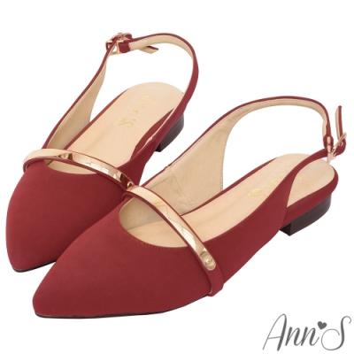 Ann'S寬腳板超推款-不破內裡軟金屬拉帶舒適尖頭平底鞋-酒紅