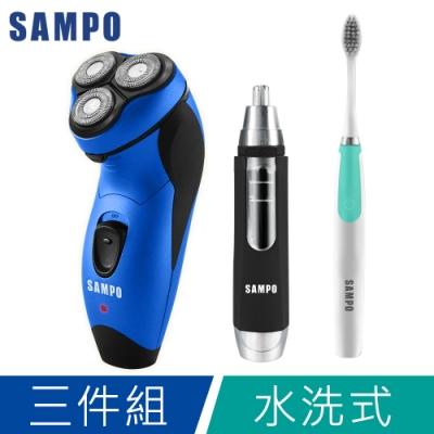 【SAMPO 聲寶】USB充電3D浮動水洗式三刀頭刮鬍刀三件組